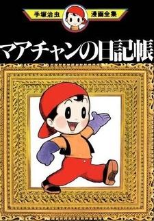 Maa-chan no Nikkichou