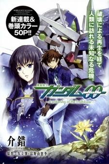 Mobile Suit Gundam 00 - A Wakening of the Trailblazer