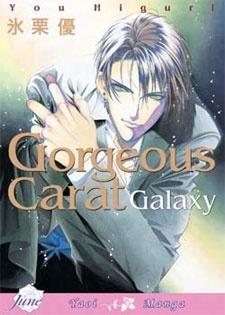 Gorgeous Carat Galaxy