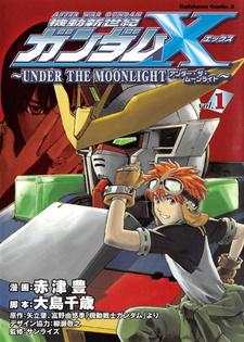 After War Gundam X: Under the Moonlight