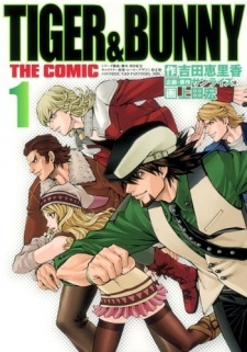 Tiger & Bunny The Comic