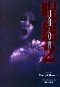 Ju-On Volume 2