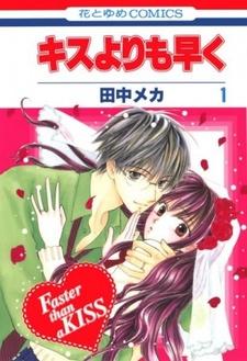 Kiss yori mo Hayaku