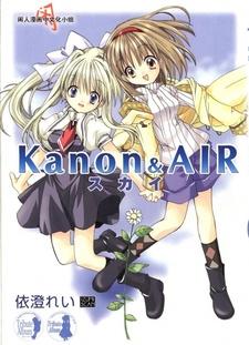 Kanon & Air: Sky