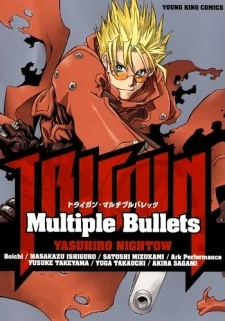 Trigun: Multiple Bullets