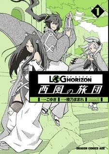 Log Horizon: Nishikaze no Ryodan