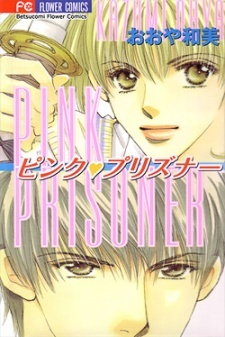 Pink Prisoner