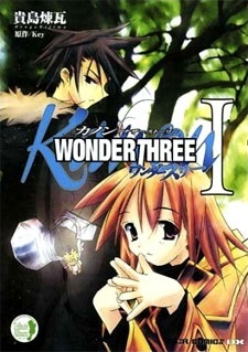 Kanon: Another Story - Wonderthree