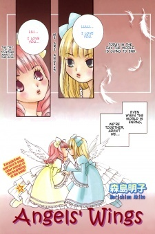 Angels' Wings