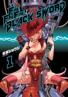 Fire Fire Fire: Black Sword
