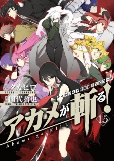 Akame ga Kill! 1.5