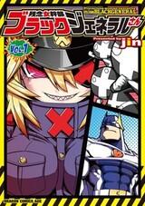 Zannen Onna Kanbu Black General-san