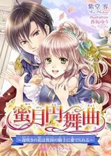 Mitsugetsu Enbukyoku: Osozaki no Hana wa Ikoku no Kishi ni Mederareru