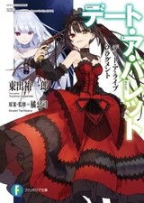 Date A Live Fragments: Date A Bullet