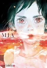 Mia: Unjou no Neverland