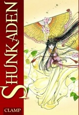 Shin Shunkaden