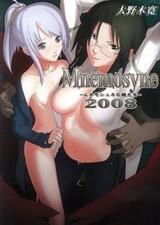 Mnemosyne: Mnemosyne no Musume-tachi 2008