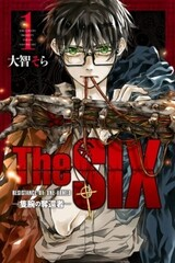 The Six: Sekiwan no Dakkansha