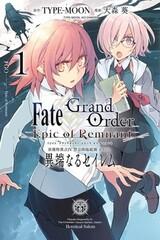 Fate/Grand Order: Epic of Remnant - Ashu Tokuiten IV - Kinki Kourin Teien Salem - Itan naru Salem