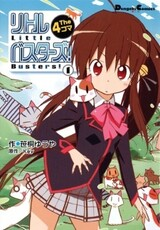 Little Busters! The 4-koma