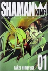 Shaman King (Kanzenban Edition)
