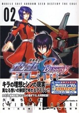 Mobile Suit Gundam SEED Destiny: The Edge