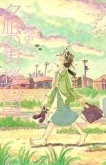 Yunagi no Machi Sakura no Kuni