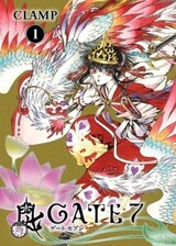 Gate 7