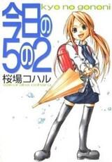 Kyou no 5 no 2
