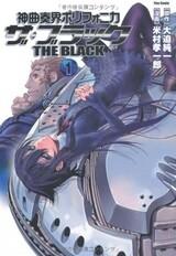Shinkyoku Soukai Polyphonica: The Black