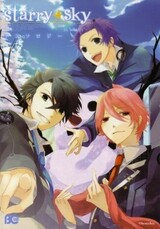 Starry☆Sky: In Winter - Anthology