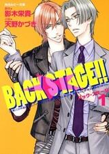 Back Stage!!