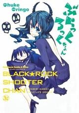 Black Rock-chan