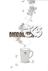 Cardcaptor Sakura Extras