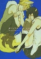 Aishiteru Love You