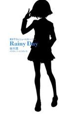 Suzumiya Haruhi no Hiwa: Rainy Day