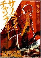 Samurai Champloo