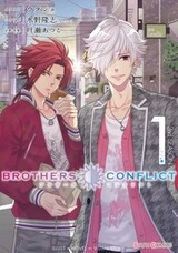 Brothers Conflict 2nd Season
