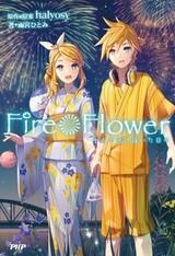 Fire◎Flower: Juunintoiro ni Kagayaita Hibi