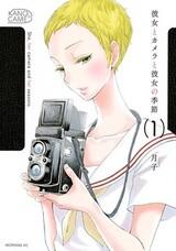 Kanojo to Camera to Kanojo no Kisetsu