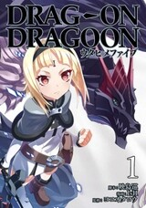 Drag-On Dragoon: Utahime Five