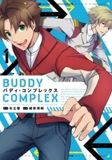 Buddy Complex