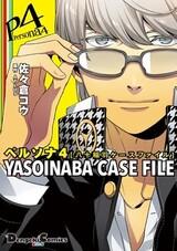 Persona 4: Yasoinaba Case File