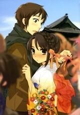 Suzumiya Haruhi Series: Atezuppo Numbers