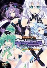 Choujigen Game Neptune: The Animation - Comic Anthology