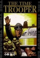 Time Trooper