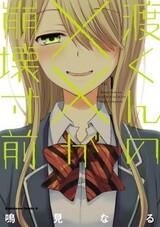 Watari-kun no xx ga Houkai Sunzen