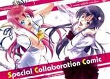 Kimi no Iru Machi x Princess Lucia Special Collaboration Comic