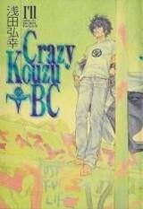 Crazy Kouzu BC