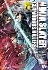 Ninja Slayer: Glamorous Killers